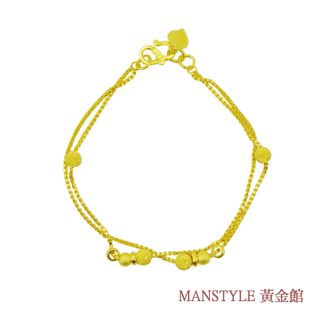 MANSTYLE「幸福原點」黃金手鍊