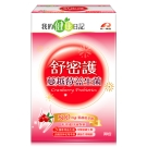 我的健康日記 舒密護蔓越莓益生菌(30包/盒)
