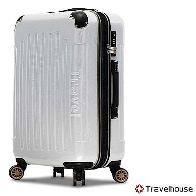 Travelhouse 極速炫焰X 28吋PC碳纖維紋可加大鏡面行李箱(炫焰白)