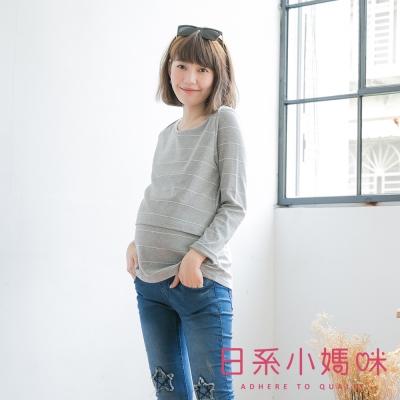 日系小媽咪孕婦裝-韓製哺乳衣-質感百搭條紋上衣-共三色