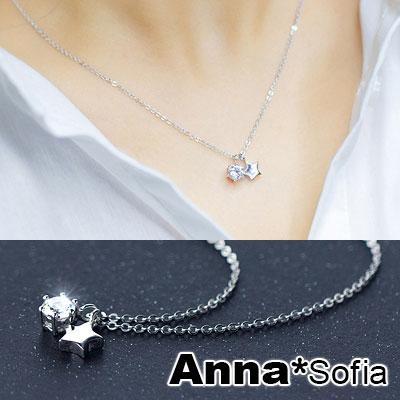 AnnaSofia 星星單鑽搖曳 925純銀鎖骨鍊項鍊(銀系)