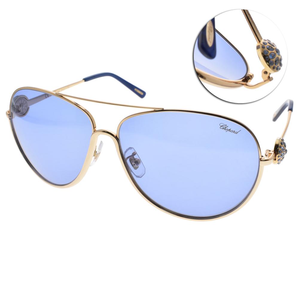 CHOPARD蕭邦太陽眼鏡 鑲鑽飛官系列/金-藍鏡片#CPB23S 0300