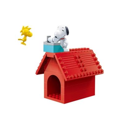 任選BanBao邦寶積木史努比系列Peanuts Snoopy史努比小屋7508