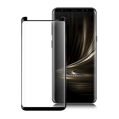 Oweida for 三星 Galaxy S9+ 3D全滿版鋼化玻璃保護貼-黑色...
