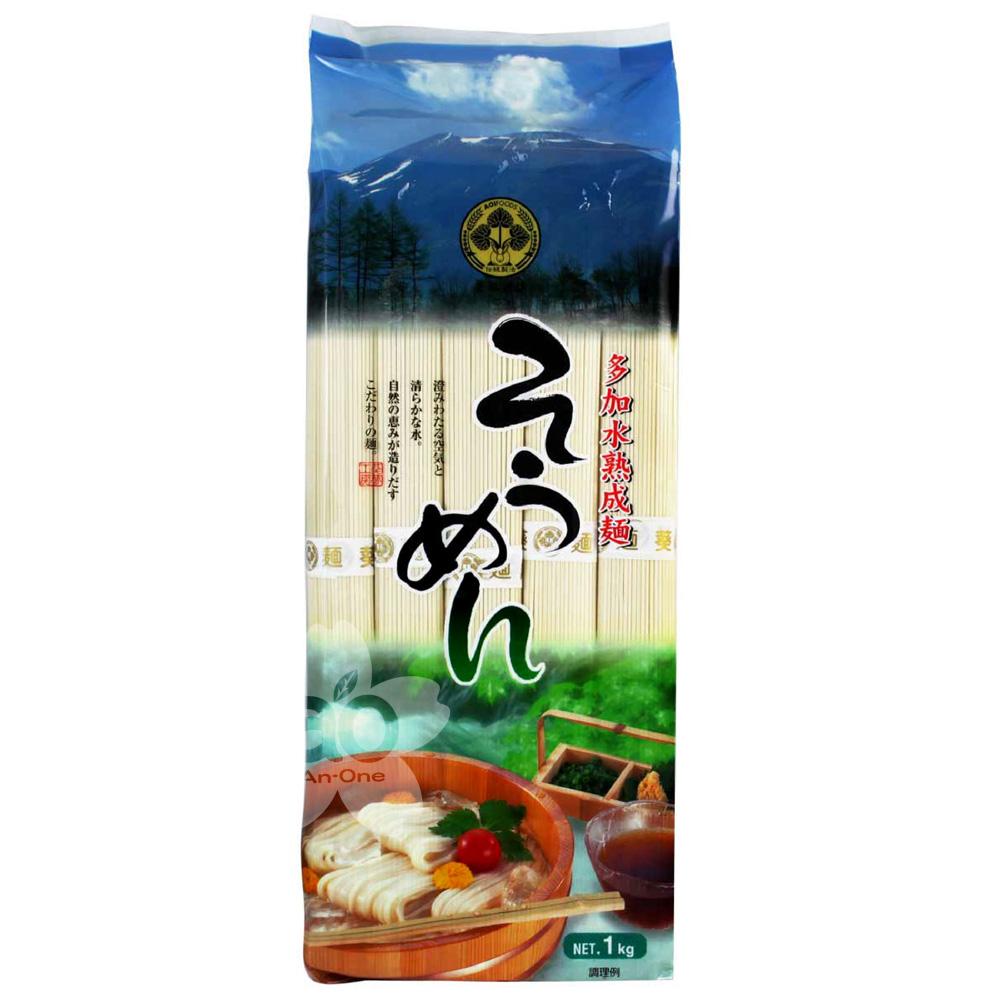 葵食品 葵夢工房素麵(1kg)