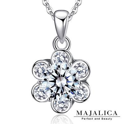Majalica純銀項鍊 擬真鑽 綺麗美鑽925純銀