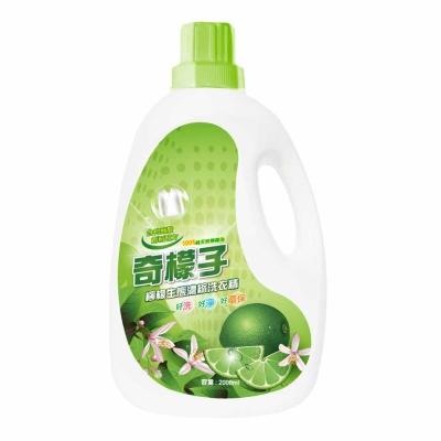 奇檬子天然檸檬生態濃縮洗衣精2000ml