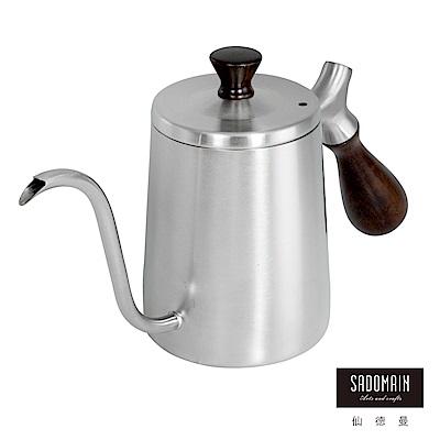 仙德曼SADOMAIN 316咖啡細口壺(不鏽鋼)600ml