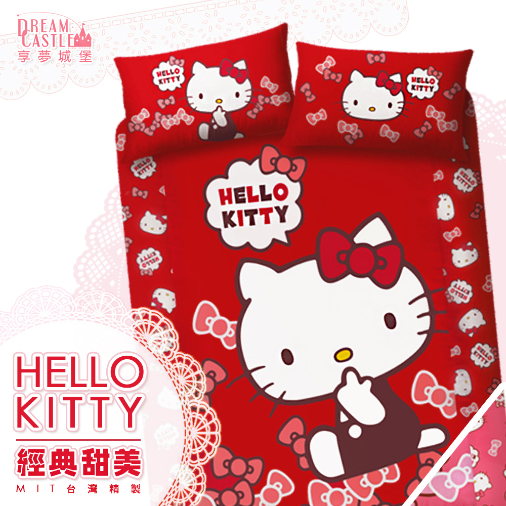 享夢城堡 雙人加大床包兩用被套四件式組-HELLO KITTY 經典甜美-粉.紅