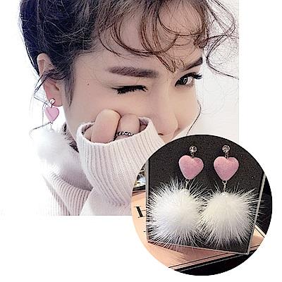 梨花HaNA 韓國暖陽粉嫩麂皮愛心毛毛耳環
