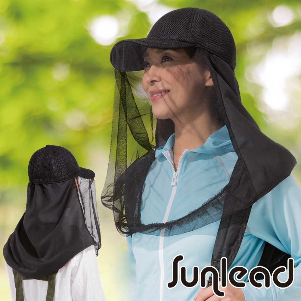 Sunlead 防蚊蟲。多機能紗網面罩防曬護頸遮陽帽 (黑色)