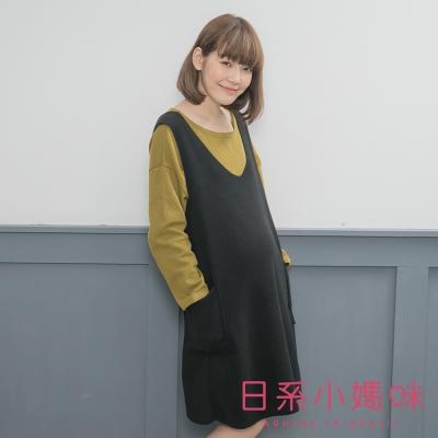 日系小媽咪孕婦裝-不修邊雙口袋磨毛背心洋裝-共二色