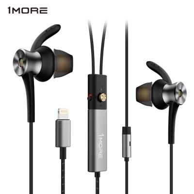 1MORE E1004 高清降噪圈鐵耳機(Lightning數字版)