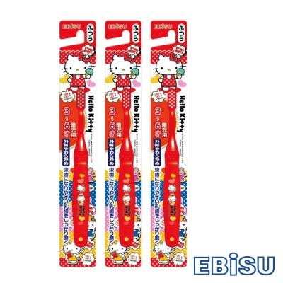 日本EBISU-Hello Kitty 3~6歲兒童牙刷×3入-顏色隨機