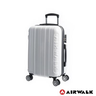 AIRWALK LUGGAGE - 品牌系列  碳纖直紋20吋拉鍊行李箱 - 極簡白