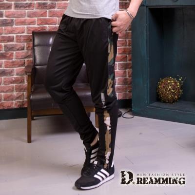 Dreamming 野外迷彩拼接超彈力運動長褲-共二色