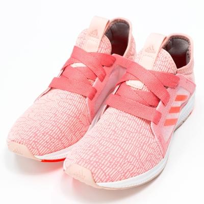 ADIDAS-EDGE-LUX-W女慢跑鞋-玫瑰粉