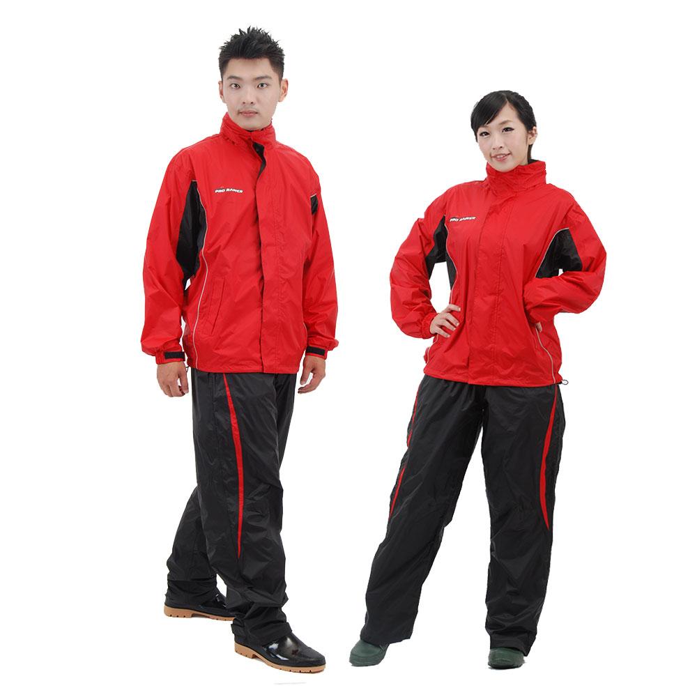 達新牌  彩仕型A08二件式風雨衣 @ Y!購物
