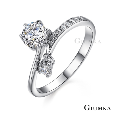 GIUMKA 星光閃耀戒指 女戒 八心八箭