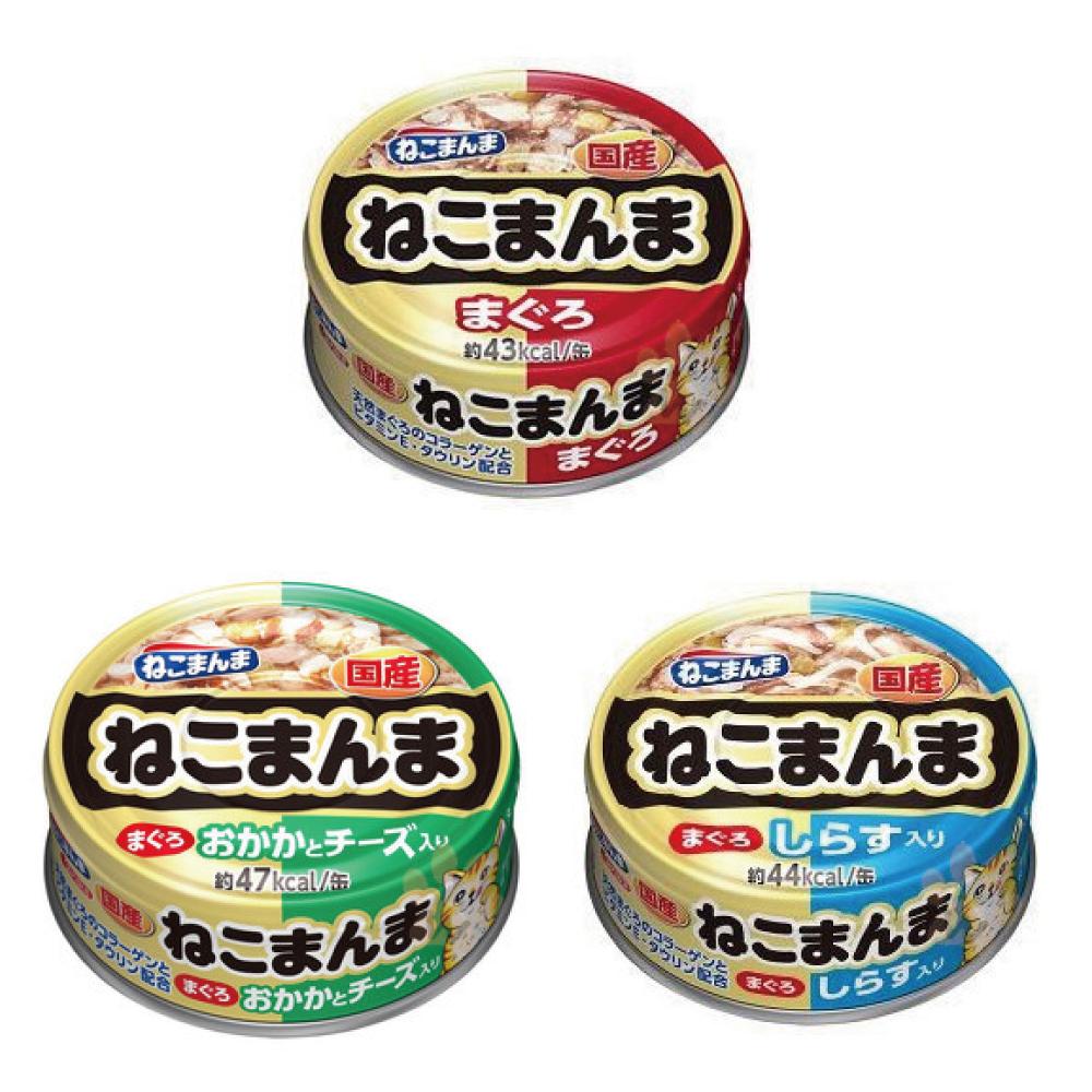 日本海格洛御食貓繽紛罐70g