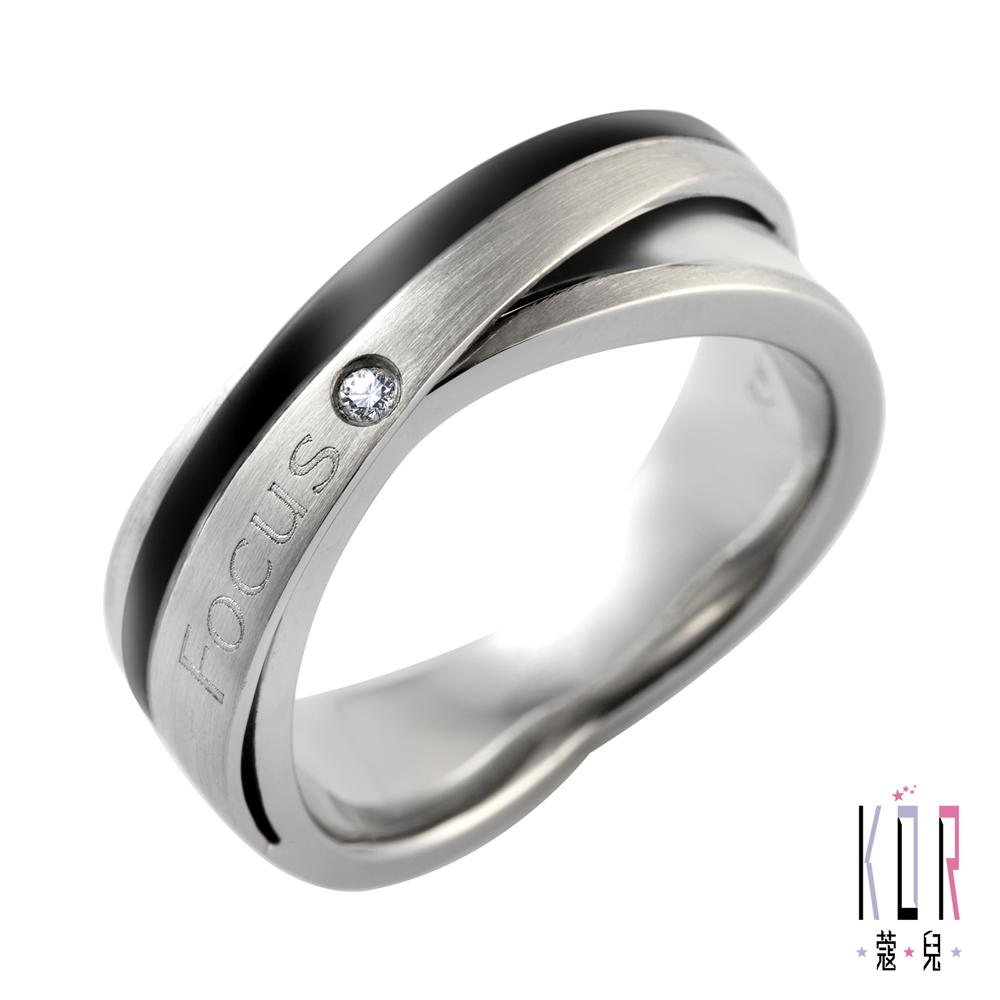 K'or蔻兒 愛的聚焦0.01克拉鑽石戒指(男)