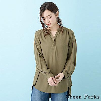 Green Parks 氣質V領落肩長版襯衫
