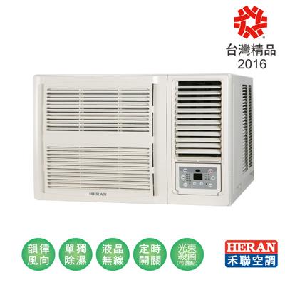 HERAN 禾聯 3-5坪 窗型豪華系列空調HW-28P5
