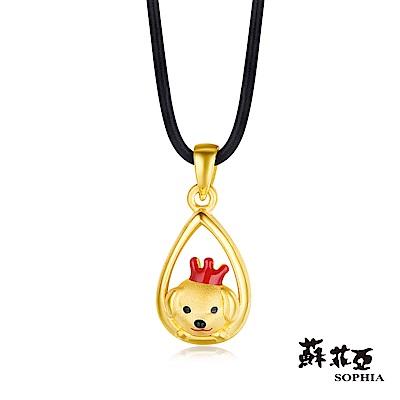 蘇菲亞SOPHIA - G LOVER系列紳士犬黃金項鍊