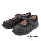 eq:iq--輕巧舒適瑪莉珍款休閒鞋-率性黑