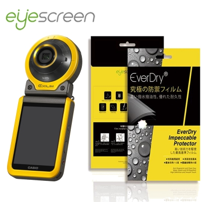 EyeScreen Casio EX-FR100 Everdry PET 螢幕保...