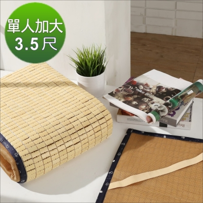 《BuyJM》日式專利3D立體透氣網單人加大3.5尺麻將涼蓆/附鬆緊帶
