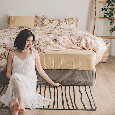天絲特大薄被套床包組(Mandala) ; 親膚涼爽 ; 台灣製 翔仔居家