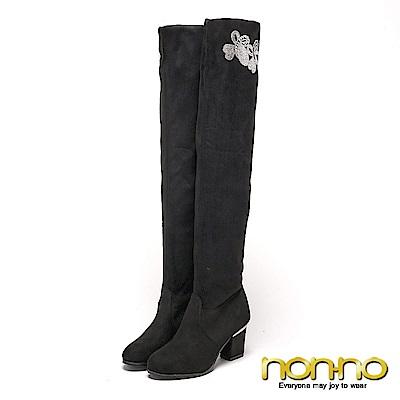 nonno水鑽圖案雙面反折及膝靴-黑
