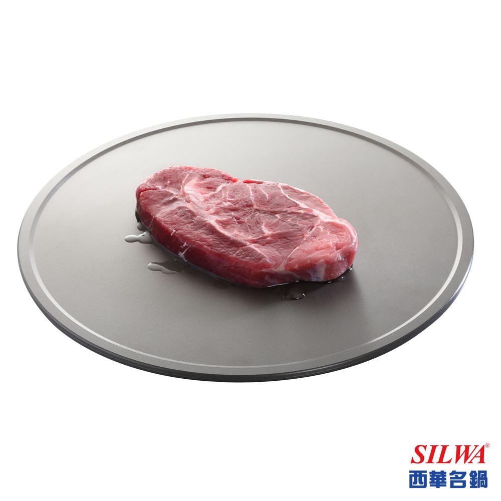 西華SILWA-節能冰霸極速解凍+燒烤兩用盤