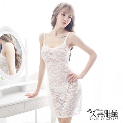 性感睡衣 花樣全蕾絲鏤空吊帶睡裙。白色 久慕雅黛
