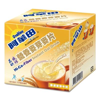 阿華田 香濃麥芽牛奶麥片(25gx10包)