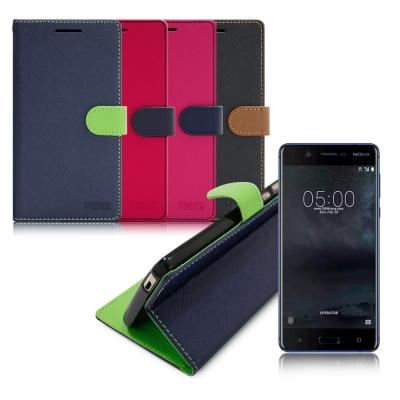 台灣製造 FOCUS Nokia 5 糖果繽紛支架側翻皮套