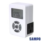 SAMPO 聲寶LCD數位定時器 (EP-U142T)
