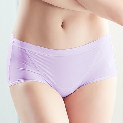 AJM 玫瑰微香中低腰生理褲(紫)