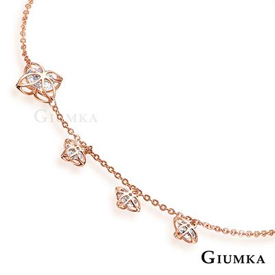 GIUMKA生命之花女腳鏈 精鍍玫瑰金