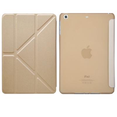 ATCOM Apple iPad Mini 1/2/3 簡約軟殼掀式平版保護套(香檳金)