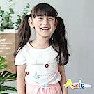 Azio Kids 童裝-上衣 立體花朵格線後條紋短袖T恤(白)