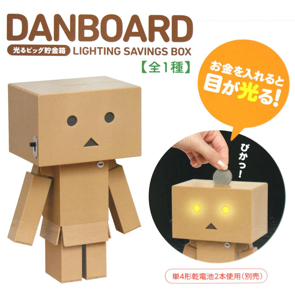 TAITO 日版 DANBOARD 四葉妹妹 景品 紙箱 阿愣 可發光存錢筒(12Y+)