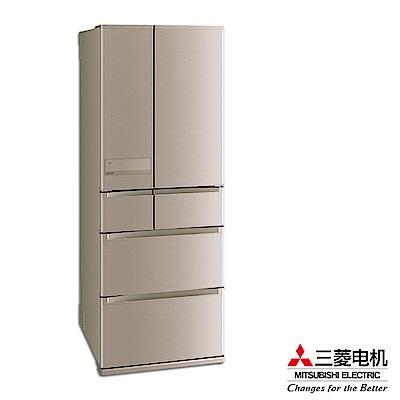 MITSUBISHI 三菱605L變頻六門電冰箱 MR-JX61C/N