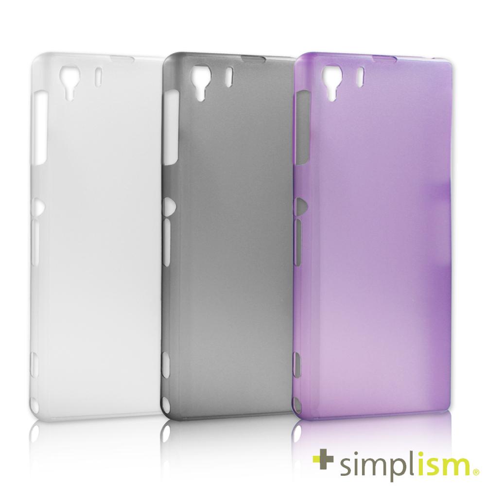 Simplism SONY Xperia Z1 專用 超薄0.45mm保護殼組