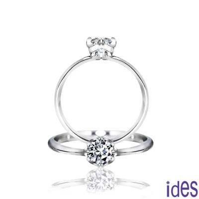ides愛蒂思 永恆愛戀。GIA 30分F/VS2八心八箭完美3EX車工鑽石戒指
