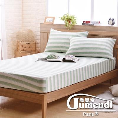 喬曼帝Jumendi 超涼感纖維針織加大三件式床包組-條紋綠