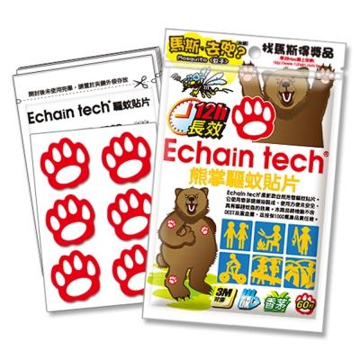 熊掌 長效驅蚊/防蚊貼片 (1包/60片) Echain Tech