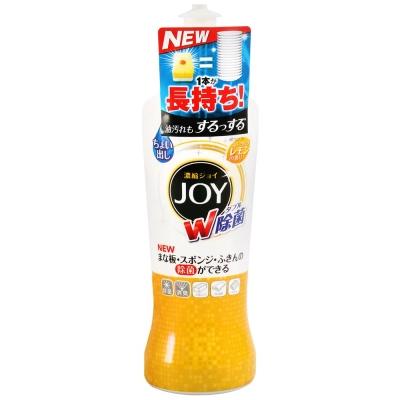 P&G joy除菌濃縮洗碗精-檸檬(190ml)