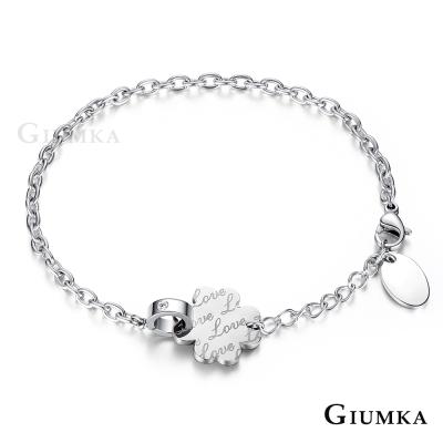 GIUMKA 四葉幸運草手鍊 珠寶白鋼-銀色